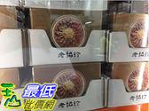 [COSCO代購] 需低溫配送無法超取 C116505 LXZ GLUTINOUS RICE 老協珍幹貝臘味飯1010G
