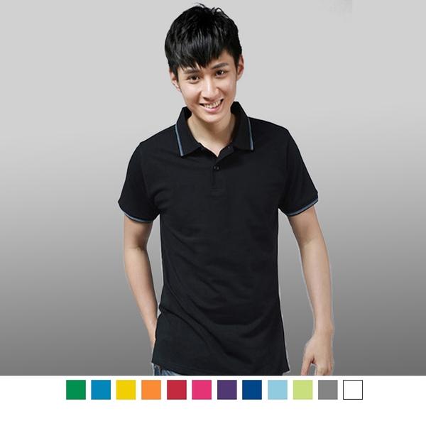 晶輝專業團體制服*CH158*竹碳纖維配色網眼短袖POLO衫