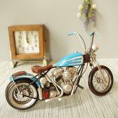 復古風鐵皮老式CHOPPER摩托車藍色模型交通工具擺飾物禮物-達可家居