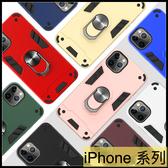 【萌萌噠】iPhone 11 Pro X XR Xs Max 最新爆款 二合一戰甲系列 全包軟邊 360度旋轉支架 手機殼 外殼