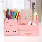 多功能筆筒創意時尚韓國小清新學生可愛卡通兒童桌面小收納盒辦公·ifashion