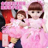 會說話的芭芘娃娃智慧公主對話洋娃娃女孩玩具套裝超大仿真單個布 TW