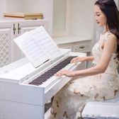電鋼琴88鍵重錘數碼智慧電子鋼琴成人初學者兒童入門專業學生igo 瑪麗蓮安