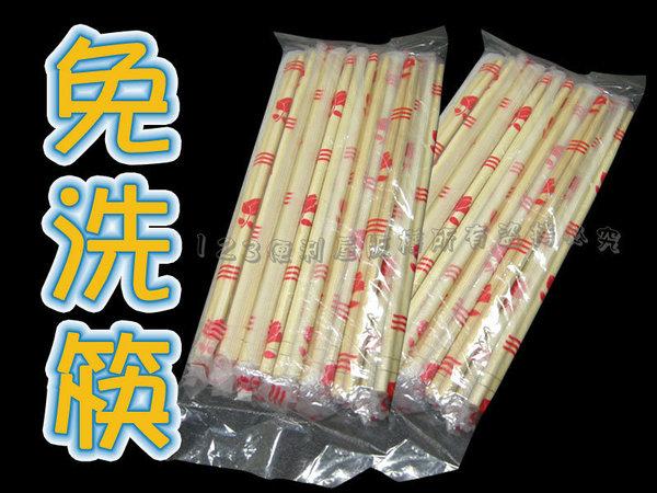 【GL352】免洗筷 竹筷/免洗餐具 EZGO商城
