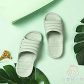 兒童拖鞋男女童浴室室內家用寶寶涼拖鞋防滑洗澡親子拖鞋【少女顏究院】
