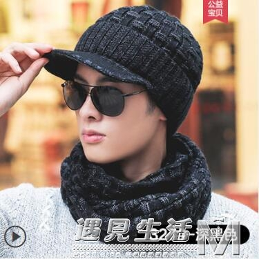 帽子男冬天加厚加絨保暖防寒防風護耳針織毛線帽男士秋冬季騎車帽 遇見生活