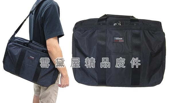 ~雪黛屋~YESON 公事包超大容量可A4資夾主袋+外袋共四層高單數防水彈道尼龍布台灣製造Y12226