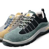 代爾塔安全鞋勞保鞋防砸防穿刺鋼包頭透氣電焊工作鞋夏季防靜電tw