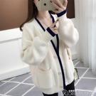 慵懶風毛衣女開衫針織衫秋冬寬鬆韓版早春針織外套中長款 歌莉婭