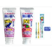 【日本SUNSTAR】兒童牙膏-葡萄草莓(70gX6入)+牙刷(4~6歲)*6