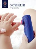 嬰兒電動磨甲器寶寶指甲護理套裝充電式新生專用兒童指甲刀 夏洛特