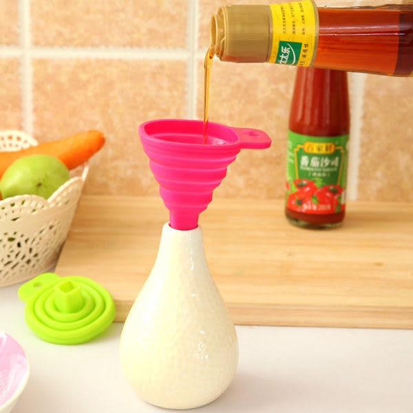 廚房用品   可折疊硅膠長頸漏斗 沐浴乳 洗髮乳 醬油 醋 漏斗 醬料   【KFS009】-收納女王
