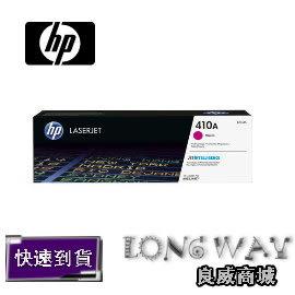 HP CF413A 原廠紅色碳粉匣  (適用LJ Pro color M452 / M477 )