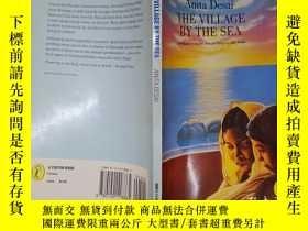 二手書博民逛書店The罕見Village by the Sea(詳見圖)Y658