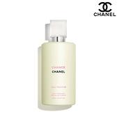 【現貨】Chanel 綠色氣息身體乳液 200ml 香奈兒 Chance【SP嚴選家】