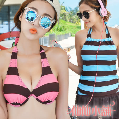 仲夏新款 泳衣 M~2L 條紋鋼圈四件式比基尼泳裝 仙仙小舖