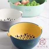 家用塑料雙層洗菜籃廚房瀝水籃子創意水果盤果盆【櫻田川島】