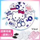 【送擦地組+濾網2入】Vbot x Hello Kitty i6+ 掃地機器人 吸塵器 蛋糕機 二代加強 (藍莓奶昔)