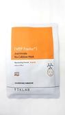 TKLAB 多肽生物纖維面膜 單片 效期2022.05