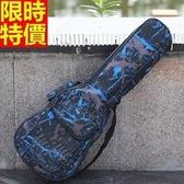 烏克麗麗琴包配件-23吋藍色閃電加厚海綿帆布手提保護琴套69y21【時尚巴黎】
