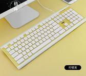 可水洗有線鍵盤 防水辦公電腦筆記本臺式輕薄通用懸浮按鍵外設USB接口 【格林世家】