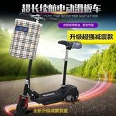 折疊小型兩輪電動車成人上班代步電瓶車小沖浪迷你電瓶滑板電動車 YXS 快速出貨