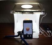 小型微型拍照箱迷你可折疊攝影棚簡易拍攝