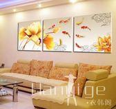 裝飾畫客廳現代簡約三聯壁畫沙發背景牆上掛畫臥室床頭無框畫餐廳 衣涵閣