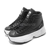 adidas 休閒鞋 Kiellor XTRA W 黑 白 女鞋 運動鞋 靴子 厚底 【ACS】 EF9102