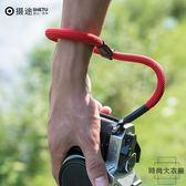 登山繩相機腕帶微單相機手繩單反手腕帶【時尚大衣櫥】