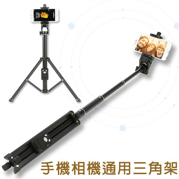 【VCT-1688】雲騰 手機/相機/單眼 三角架自拍棒/手機 相機架/自拍腳架/多用途三腳架/附遙控器拍照