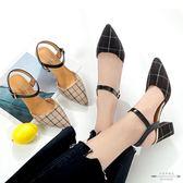 大碼低跟 涼鞋女尖頭格子無后跟粗跟包頭一字扣特33-48 - 古梵希鞋包