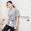 竹節棉--夏日色塊貓透膚中長版棉質短袖上衣(灰.藍XL-5L)-T233眼圈熊中大尺碼