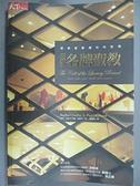 【書寶二手書T2/財經企管_E8X】亞洲名牌聖教-破解奢華爆炸的密碼_羅哈‧切哈
