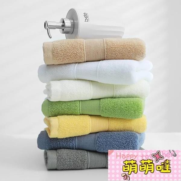 純棉毛巾成人家用柔軟吸水不掉毛洗臉巾全棉加厚男女兒童通用面巾【萌萌噠】
