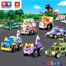 迴力玩具車 奧迪雙鉆維思拼插積木迴力車慣性車消防車兒童益智玩具機靈寵物車 618狂歡