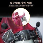 雨衣 電動電瓶車成人男女雨披加大加厚單雙人騎行自行車摩托車暴雨 df9994【Sweet家居】