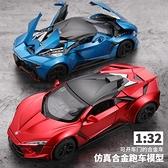天鷹合金汽車模型萊肯仿真跑車聲光小汽車兒童玩具車3男孩6回力車 青木鋪子