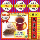 HA021【倍氣▪高麗蔘茶】正官原蔘►5...