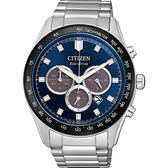 【滿額禮電影票】CITIZEN 星辰 亞洲限定光動能計時手錶-藍x銀/43mm CA4454-89L