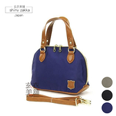 手提包-日本MacaronicStyle馬卡龍-斜背2way貝殼手提包-2色-玄衣美舖