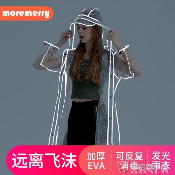 雨衣長款全身女防雨服雨披成人男徒步戶外便攜式時尚透明雨衣外套「安妮塔小铺」