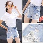 新款高腰破洞牛仔短褲女夏2018學生寬鬆超短熱褲 BF4690『寶貝兒童裝』
