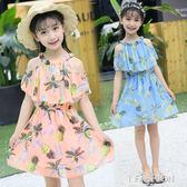 洋裝 童裝女童2019夏裝新款洋氣雪紡吊帶兒童女孩韓版公主裙紗裙-ifashion