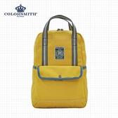 【COLORSMITH】RB.手提後背兩用包.RB1391-YL-S