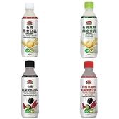 【馬玉山】加價購▶有機燕麥/紅藜麥豆乳系列1元購