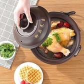 湯鍋 家用2.5-6L黑紫砂電燉鍋紫砂鍋預約熬煮粥鍋煲湯鍋陶瓷養生電砂鍋