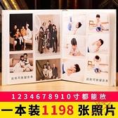 5678寸混合過塑可放相薄影集相冊本紀念冊插頁式大容量【櫻田川島】