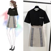 超殺29折 韓系復古字母短袖T恤撞色格紋套裝短袖裙裝