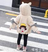 女寶寶洋氣外套2018新款1-2-3-4歲韓版秋冬季加絨加厚公主女童裝